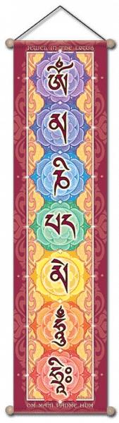 Mantra Banner Om Mani Pad Me Hum Chenrezig