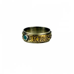 Spinning Ring Om Mani Pad Me Hum Size 8