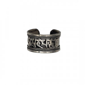 Tibet ring White metal