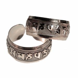 Bracelet Tribal OMPMH Miao Silver Wide