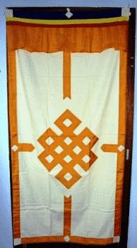 Tibetan Door Cloth Geel-Ecru