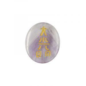 Gemstone Amethyst Dai-Koo-Myo Reiki