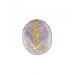 Gemstone Amethyst Hon-Sha-Ze-Shon-Nen Reiki