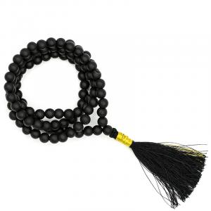 Mala Shungiet AA Quality 108 beads (0.8cm) plus Brocade bag
