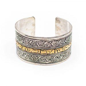 "Tibetan Bracelet Handmade ""Compassion"""